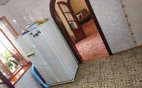 4-комнатный дом, 130 м², 10 сот., 5 Декабря за 32 млн 〒 в Костанае