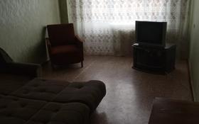 1-комнатная квартира, 36 м², 5/5 этаж помесячно, Бурова 16А за 65 000 〒 в Усть-Каменогорске