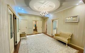 4-комнатная квартира, 189 м², 10/20 этаж, 17-й мкр 5 за 78 млн 〒 в Актау, 17-й мкр