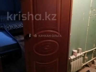 2-комнатная квартира, 53 м², 1/9 этаж, Ермекова 77/3 за 10.8 млн 〒 в Караганде — фото 15