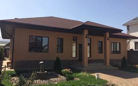 5-комнатный дом, 170 м², 8 сот., Абылай хана за 40 млн 〒 в Каскелене