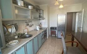 4-комнатная квартира, 113 м², 7/9 этаж, Мкр Самал 9 за 37.5 млн 〒 в Нур-Султане (Астане), Сарыарка р-н