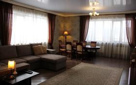 4-комнатный дом, 149.8 м², 10 сот., Туздыбастау (Калинино) за 42 млн 〒