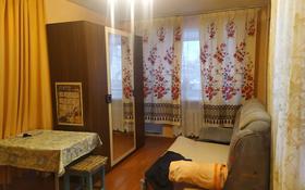 1-комнатная квартира, 32 м², 2/2 этаж, мкр Михайловка , Михайловка,ул Жанибекова 59а за 7 млн 〒 в Караганде, Казыбек би р-н