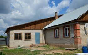 3-комнатный дом, 92 м², 10 сот., Жылкыбаева 14/1 за 16 млн 〒 в Павлодаре