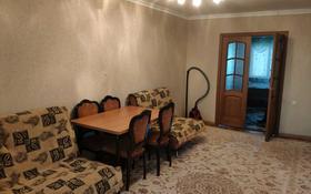 2-комнатная квартира, 70 м² посуточно, Авангард-3 за 9 000 〒 в Атырау, Авангард-3