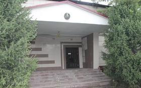 Склад бытовой , мкр Мирас за 1 500 〒 в Алматы, Бостандыкский р-н