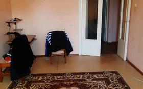 2-комнатная квартира, 56 м², 2/5 этаж помесячно, Север 63 — Дальний за 70 000 〒 в Шымкенте