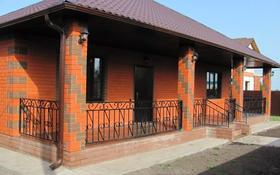 3-комнатный дом, 92 м², 6 сот., Беговая за 3.6 млн 〒 в Краснодаре