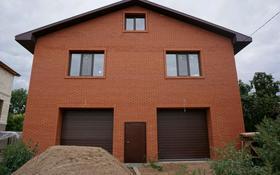 5-комнатный дом, 300 м², 8 сот., Самал-2 за 60 млн 〒 в Уральске