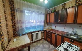 1-комнатная квартира, 33.1 м², 3/5 этаж помесячно, Димитрова 32 за 30 000 〒 в Темиртау
