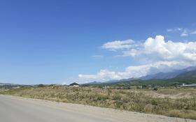 Участок 6 соток, Талгар за 2.5 млн 〒