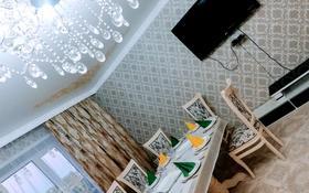 3-комнатный дом посуточно, 200 м², Сергея Тюленина 76 — Шолохова за 30 000 〒 в Уральске