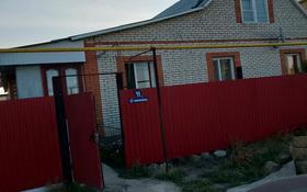 7-комнатный дом, 130 м², 11 сот., 11 мкр за 20 млн 〒 в Аксае