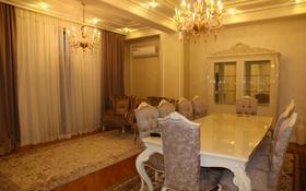 4-комнатная квартира, 158 м², 2/7 этаж, Мкр «Мирас» 25/1-4 за 155 млн 〒 в Алматы, Бостандыкский р-н