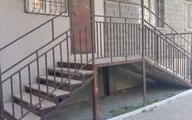 5-комнатная квартира, 115 м², 1/12 этаж, Авангард-2 3 — Курмангазы за 37 млн 〒 в Атырау, Авангард-2