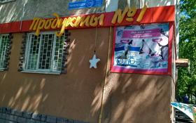 Магазин площадью 68.8 м², Тауелсиздик — Бородина за 35 млн 〒 в Костанае