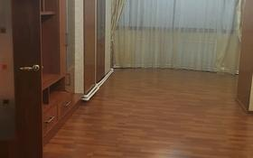 4-комнатная квартира, 130 м², 2/5 этаж, мкр Нурсат за 42 млн 〒 в Шымкенте, Каратауский р-н