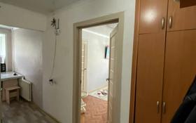 2-комнатная квартира, 41.3 м², 1/5 этаж, Мкр Юбилейный 41 за 10.5 млн 〒 в Кокшетау