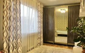 2-комнатная квартира, 48 м², 4/4 этаж, мкр №9, Мкр №9 — Юрия Кима за 17.7 млн 〒 в Алматы, Ауэзовский р-н