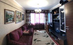 4-комнатная квартира, 82 м², 1/4 этаж, Переулок Конечный 18 за 17 млн 〒 в Усть-Каменогорске