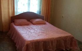 1-комнатная квартира, 40 м², 3/5 этаж по часам, Аль-Фараби 43 за 500 〒 в Костанае
