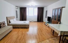 1-комнатная квартира, 50.2 м², 11/14 этаж посуточно, Хусаинова 225 за 11 000 〒 в Алматы, Бостандыкский р-н