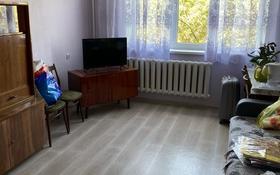 2-комнатная квартира, 57 м², 3/5 этаж, мкр Аксай-4 43 — Бауыржана Момышулы за 29 млн 〒 в Алматы, Ауэзовский р-н