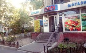 Бутик площадью 9.5 м², мкр Сайран, Утеген Батыра 94 за 50 000 〒 в Алматы, Ауэзовский р-н