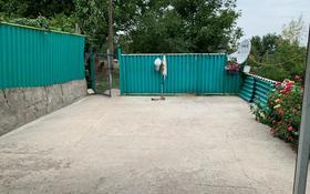 4-комнатный дом, 36 м², 7 сот., Центральная 2 за 13 млн 〒 в Алматы, Медеуский р-н
