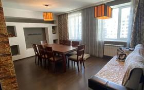 4-комнатная квартира, 126 м², Б. Момышулы 14 за 45 млн 〒 в Нур-Султане (Астана), Алматы р-н