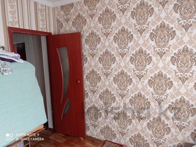 3-комнатный дом, 58 м², 5 сот., Казакова за 16 млн 〒 в Алматы, Жетысуский р-н