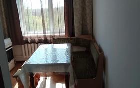 1-комнатная квартира, 35 м², 4/5 этаж посуточно, Мухтара Ауэзова 63/3 за 6 000 〒 в Экибастузе