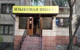 Офис площадью 76.2 м², Розыбакиева 136 — Сатпаева за 44 млн 〒 в Алматы, Бостандыкский р-н