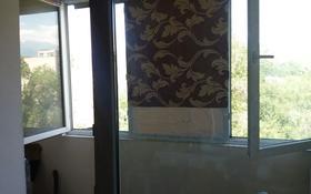 3-комнатная квартира, 65 м², 4/5 этаж, Рыскулова за 11 млн 〒 в Талгаре