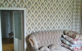 3-комнатный дом, 75.3 м², 24.47 сот., Шаховское за 2.5 млн 〒 в Петропавловске