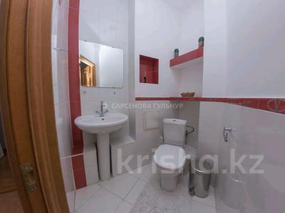 2-комнатная квартира, 80 м², 5/20 этаж помесячно, Кабанбай батыра 87 за 300 000 〒 в Алматы, Алмалинский р-н — фото 5