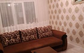 3-комнатная квартира, 76.6 м², 3/5 этаж, Сары Арка 32 за 22 млн 〒 в Атырау