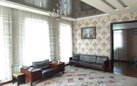 9-комнатный дом, 300 м², 10 сот., мкр Нурлытау (Энергетик), Мухаммед Хайдар Дулати за 154 млн 〒 в Алматы, Бостандыкский р-н