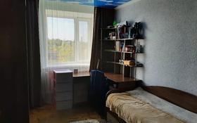 2-комнатная квартира, 50 м², 2/2 этаж, Товарищеская 1 за 9.5 млн 〒 в Щучинске