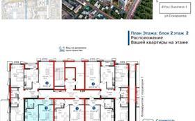 1-комнатная квартира, 45.36 м², 2/9 этаж, Розыбакиева 320 — Ескараева за 34.5 млн 〒 в Алматы, Бостандыкский р-н