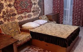 1-комнатная квартира, 34 м², 2/9 этаж посуточно, мкр Юго-Восток, Сатыбалдина, 10 за 6 000 〒 в Караганде, Казыбек би р-н