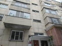 2-комнатная квартира, 49.9 м², 2/5 этаж, проспект Достык 111/4 за 32.1 млн 〒 в Алматы, Медеуский р-н