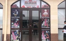 Бутик площадью 16 м², Розабакиева — Райымбека за 160 000 〒 в Алматы, Алмалинский р-н