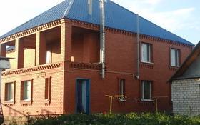 7-комнатный дом помесячно, 300 м², 10 сот., 2-я Костанайская 56/8 за 450 000 〒