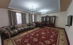5-комнатный дом, 210 м², Кокжиек 34 за 35 млн 〒 в Талдыкоргане