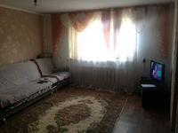 3-комнатный дом, 73 м², 1 сот.
