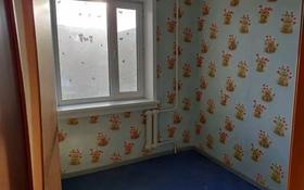 3-комнатная квартира, 60 м², 5/9 этаж помесячно, мкр Юго-Восток, Степной 2 за 90 000 〒 в Караганде, Казыбек би р-н