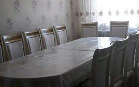 4-комнатная квартира, 86 м², 5/5 этаж, Ленина Дом2 за 11.5 млн 〒 в Каргалы (п. Фабричный)