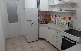 5 комнат, 150 м², Сауран 2 — Достык за 25 000 〒 в Нур-Султане (Астана), Есильский р-н
